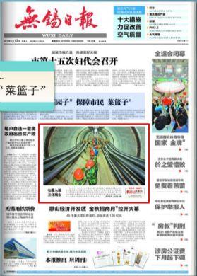 我公司参与220kV梁扬线入蠡湖变电缆隧道工程完工