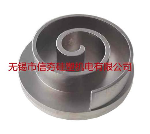 镀镍涡盘-1