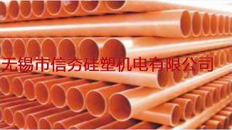 PVC-C/PVC-U电缆保护管