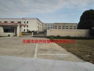 厂区照片3