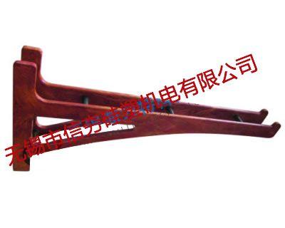 螺栓固定电缆支架托臂:BFZK/LS510