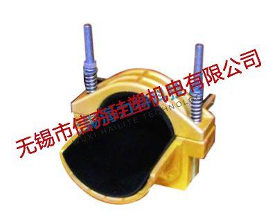 220kV电缆夹具(带辅翼)